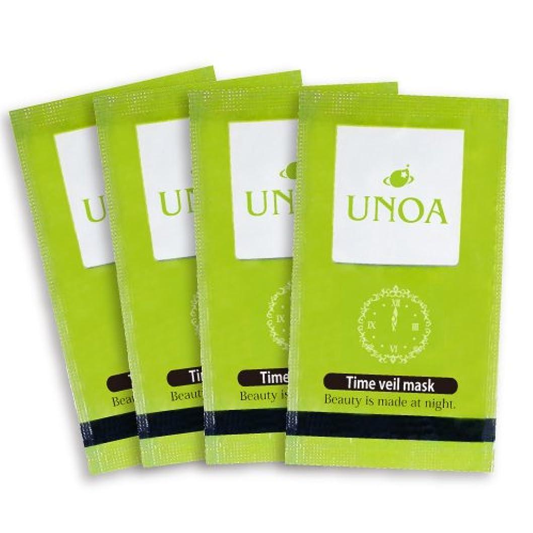 こしょう幾分利用可能UN301 タイムベールマスク ウノア 2.5g×4包