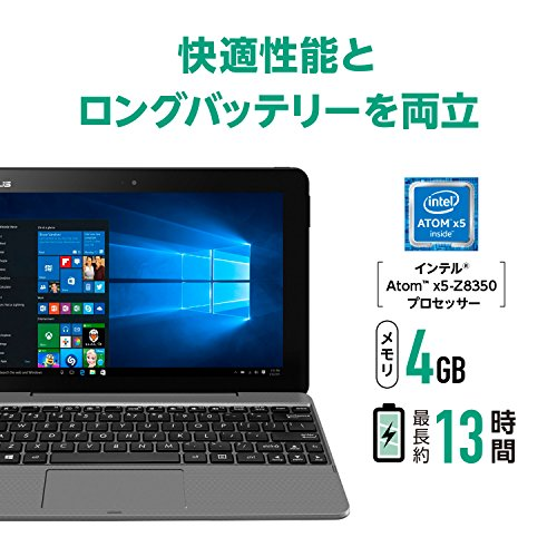 ASUS(エイスース)『TransBookR105HA-GR049T』