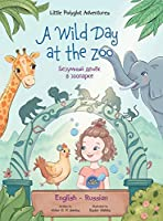 A Wild Day at the Zoo - Bilingual Russian and English Edition: Children's Picture Book (Little Polyglot Adventures)