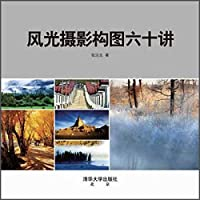Landscape Photography Composition sixty speakers(Chinese Edition)