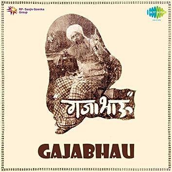 Gajabhau (Original Motion Picture Soundtrack)