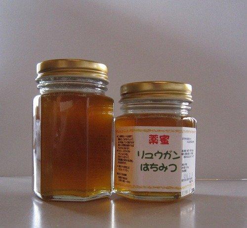 中国産 リュウガン蜜 130g