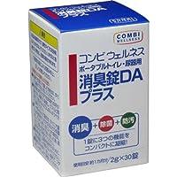 消臭!除菌!防汚!1錠に3つの機能をコンパクトに凝縮!ハロゲン系化合物の働きにより、便臭、尿臭などのにおいを消臭!2g×30錠【5個セット】