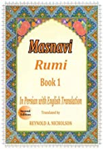 Best masnavi farsi and english Reviews