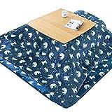 Kotatsu Japonés Mesa De Centro Tatami De Almacenamiento Plegable for El Hogar Mesa Kotatsu con Calentador Y Manta Estufa De Cuatro Piezas De Invierno (Color : Blue, Size : 75 * 75cm)