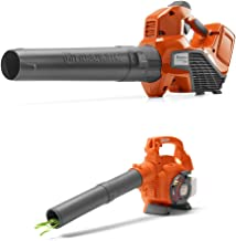 Husqvarna 320iB 40V Lithium Ion Leaf Blower with Kids Toy Battery Operated Leaf Blower