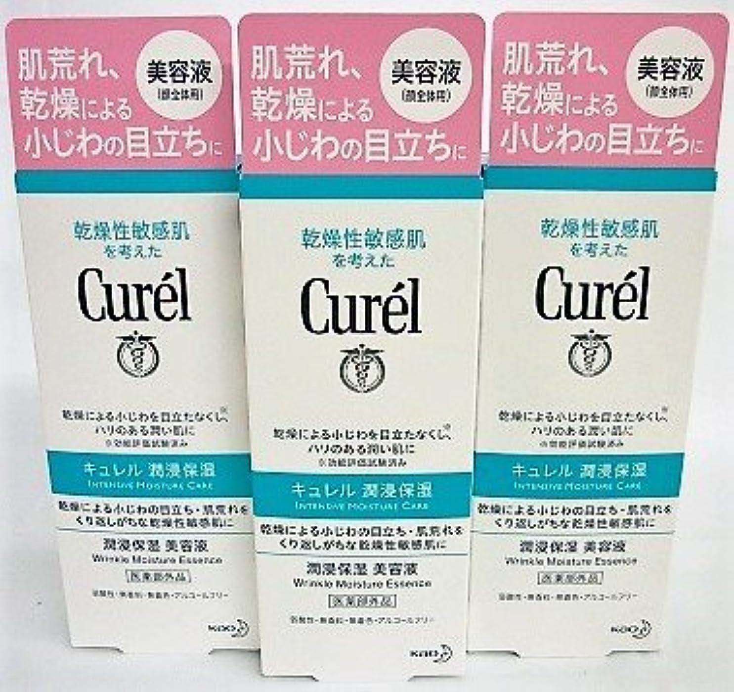 起点便利さリアル[3個セット]キュレル 潤浸保湿美容液 40g入り×3個