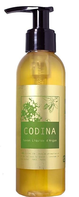 経度注文評価するコディナ CODINA フェイシャルサヴォンアルガン 150ml