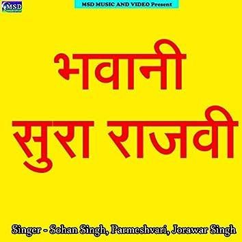 Bhawani Sura Rajvi