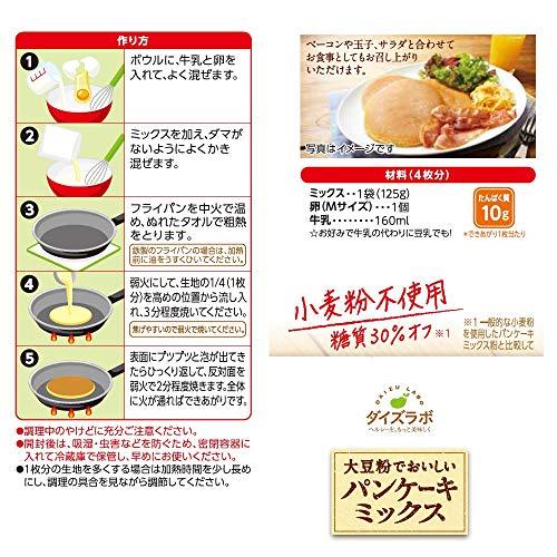 マルコメ『ダイズラボ大豆粉でおいしいパンケーキミックス』