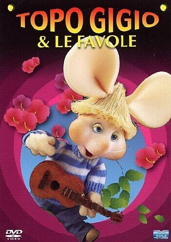 Topo Gigio & Le Favole