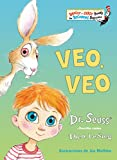 Veo, veo (The Eye Book Spanish Edition) (Bright & Early Books(R))