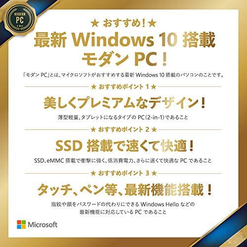 51Ep+FofUgL-MSIがリリースした「PS42 8RB」という14インチノートパソコンが良さそう!