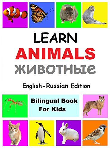 Learn Animals In Russian Russian Children S Picture Book English Russian Bilingual Books Russian For Children Russian Children Books Russian Books For Toddlers Russian Kids Books Kindle Edition By