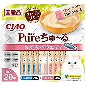 チャオ (CIAO) 猫用おやつ Pureちゅ~る まぐろバラエティ 14グラム (x 20)