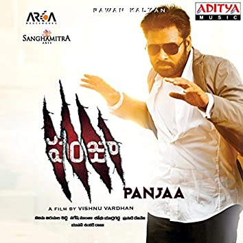 Panjaa (Original Motion Picture Soundtrack)