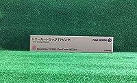 富士ゼロックス CT202486 トナーカートリッジ マゼンタ 国内純正品 カラーコピー DocuCentre-ⅤC2263/C2265