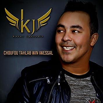 Choufou Tahlab Win Iwessal