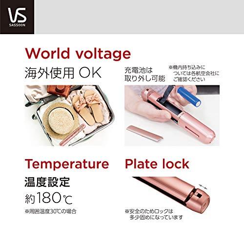ヴィダルサスーンカール&ストレート2WAYヘアアイロンポール&ジョーコラボコードレスUSB充電式海外対応ピンクVSI-1030/PJ