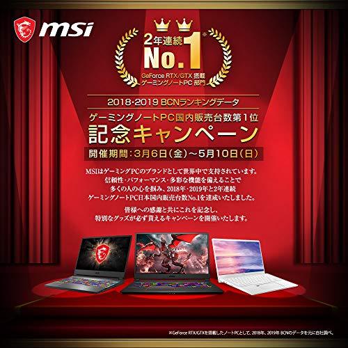 『【PUBG日本代表オススメモデル】 MSIゲーミングノート GF63 1.86Kg Core i5 GTX1650Max-Q 15.6 16GB SSD512GB GF63-9SC-083JP』の2枚目の画像