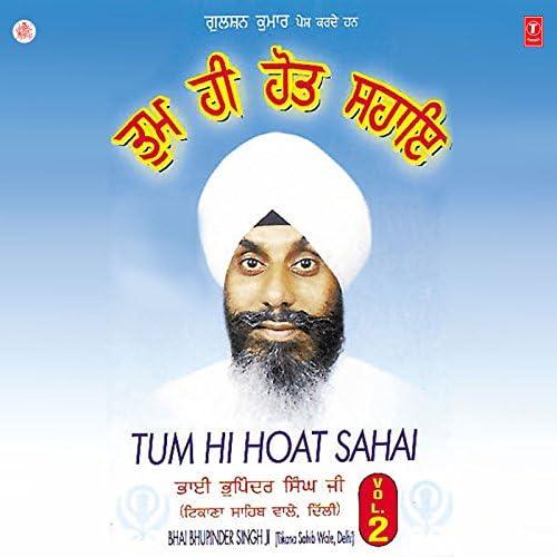 Bhai Bhupinder Singh Ji (Tikana Sahib Delhi Wale)