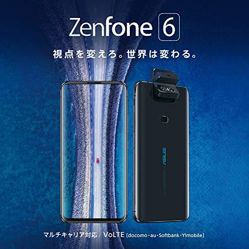 51EpPGng+3L-ASUSのハイエンドスマホ「ZenFone 6」を実機レビュー!フリップカメラ搭載のユニークなモデル