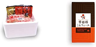 [2点セット]下呂温泉名物 けいちゃん & 焼きそばセット[鶏ちゃんの素付き](約4人前)・カルピスバター使用 市田柿ミルフィーユ(100g)