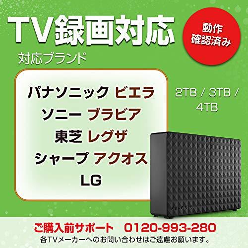 "SeagateExpansionHDD3.5""【データ復旧3年付】4TB【PS5/PS4】動作確認済TV録画対応静音3年保証外付ハードディスク3.5""STEB4000304"