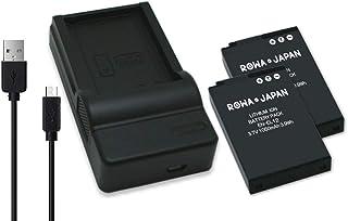【国内向け】 実容量高 NIKON ニコン EN-EL12 互換 バッテリー 2個 と USB充電器 セット Coolpix A900 B600 W300 【ロワジャパンPSEマーク付】