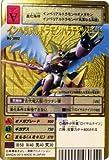 デジタルモンスターカードゲーム インペリアルドラモンパラディンモード A Bo-1082 デジモン15thアニバーサリーボックス付属カード (特典付:大会限定バーコードロード画像付)《ギフト》