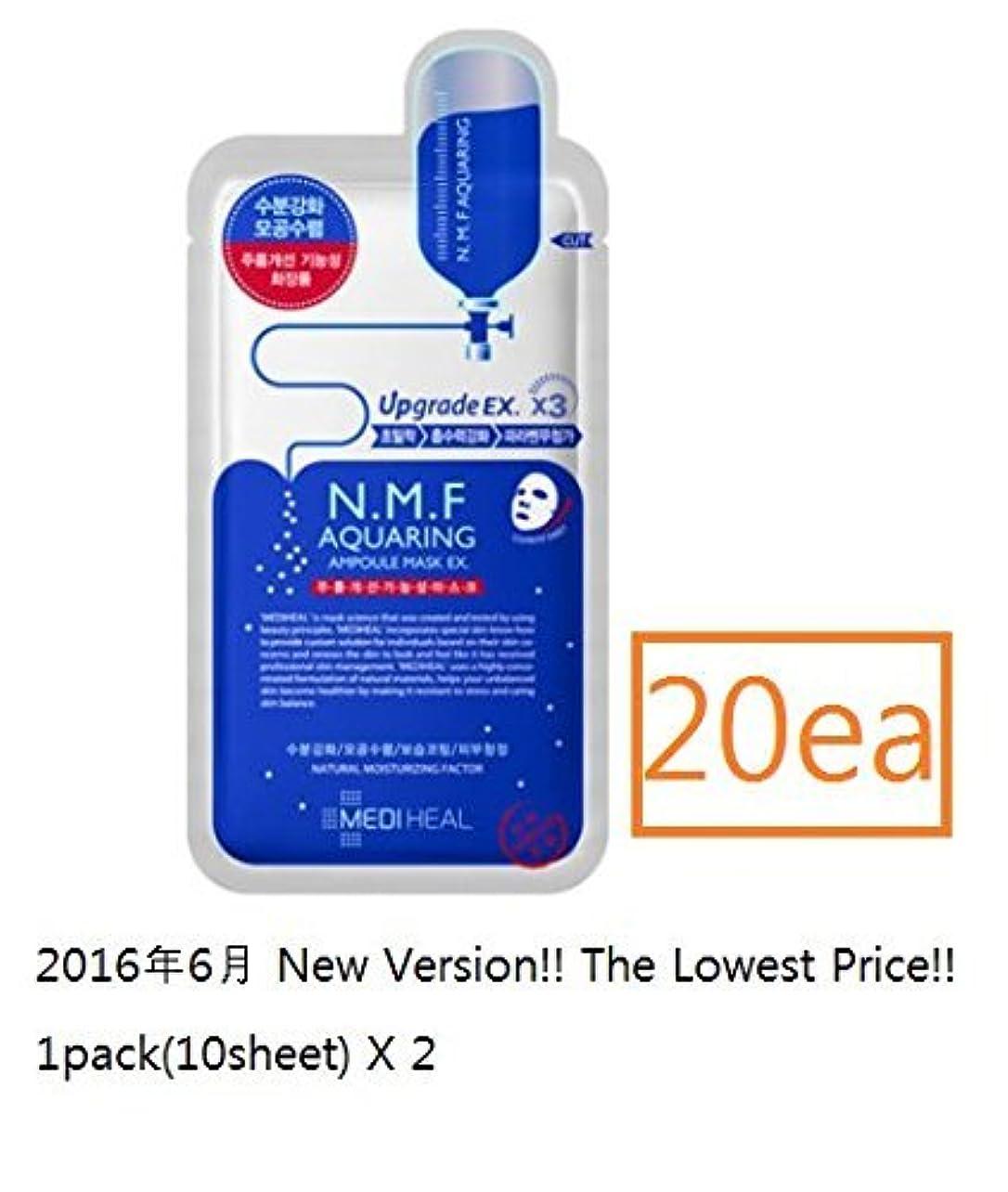 商品強度遺体安置所Mediheal メディヒール N.M.F アクアリング アンプル?マスクパック 10枚入り*2 (Aquaring Ampoule Essential Mask Pack 1box(10sheet)*2 [並行輸入品]