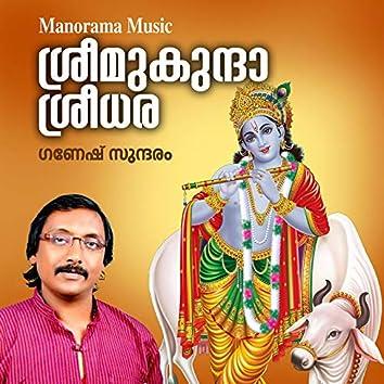 Sree Mukundha Sreedhara