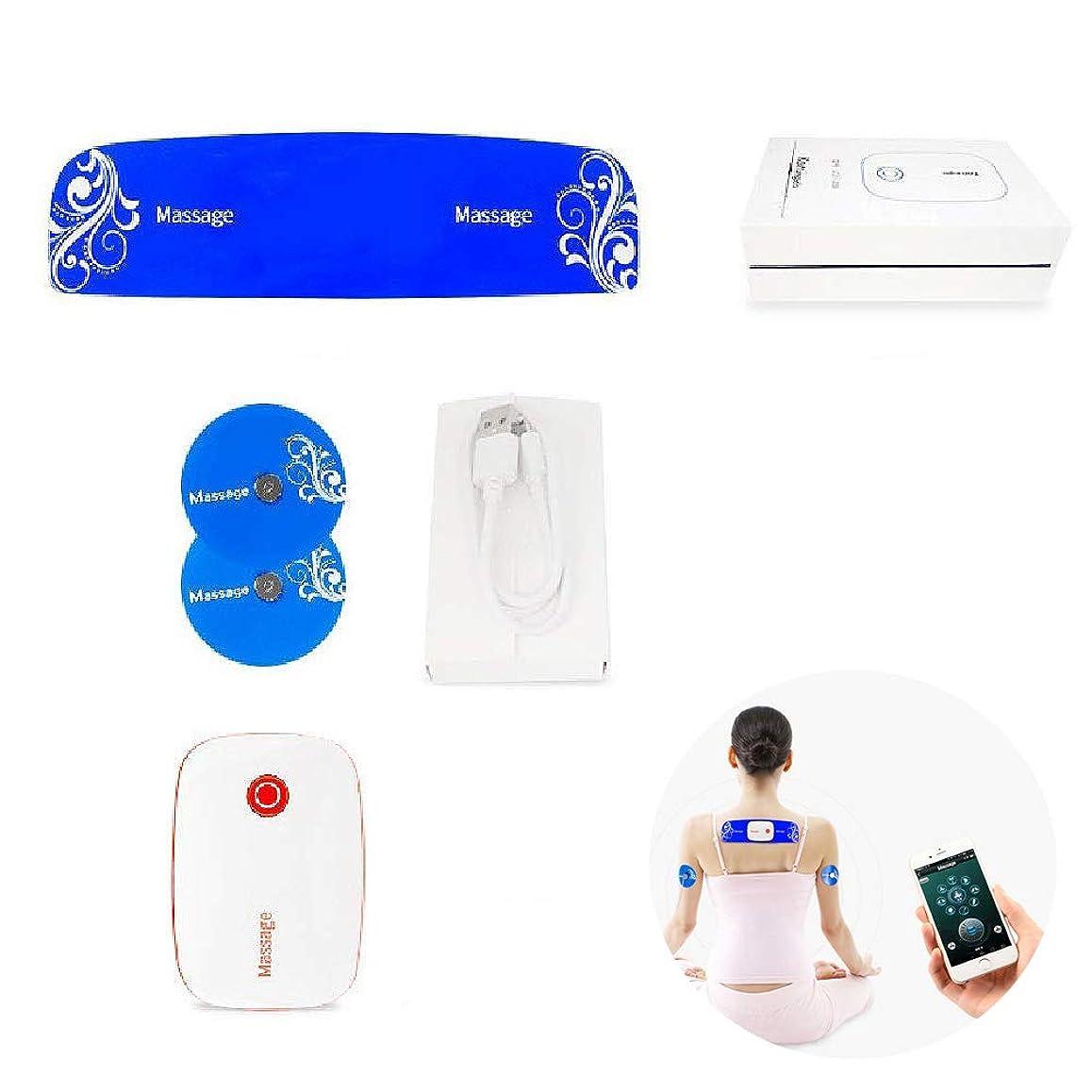 極貧ベギン怒っている首の肩のマッサージャー深い組織のための電動ポータブルAPP Bluetoothコントロール車のホームとオフィス、調整可能なスピード