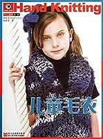 手工编织:儿童毛衣