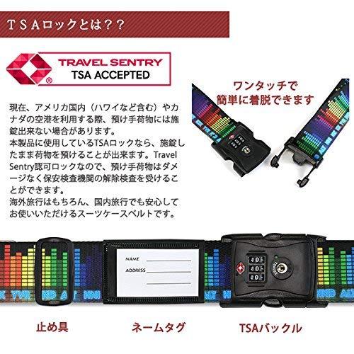 日本製おしゃれなワンタッチスーツケースベルト(TSAロック&ネームタグ付き)イコライザー柄
