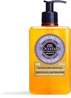 L'Occitane Shea Hand & Body Lavender Liquid Soap 16.90 Fl Oz