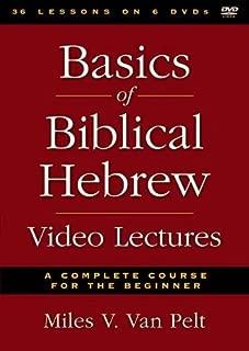 DVD - Basics Of Biblical Hebrew Video Lectures by Van Pelt Miles V