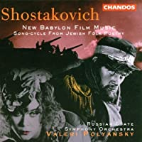 New Babylon Film Music by ALEXANDER VON ZEMLINSKY (1998-03-17)