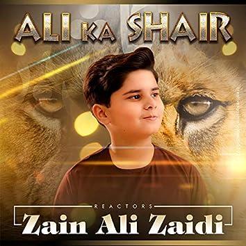 Ali Ka Shair
