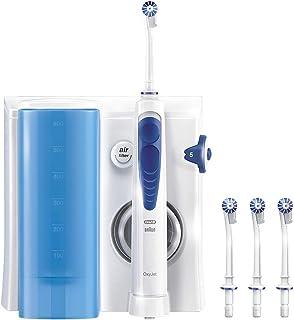 【Amazon.co.jp 限定】ブラウン オーラルB 口腔洗浄器 アクアジェットMD20