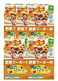 1歳からの幼児食 野菜マーボー丼 85gX2