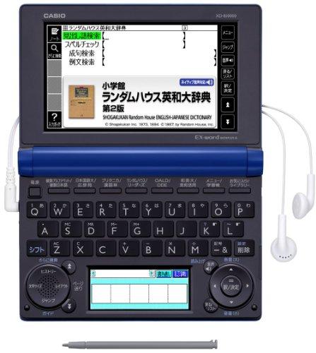 『カシオ 電子辞書 エクスワード プロフェッショナルモデル XD-B10000』の1枚目の画像