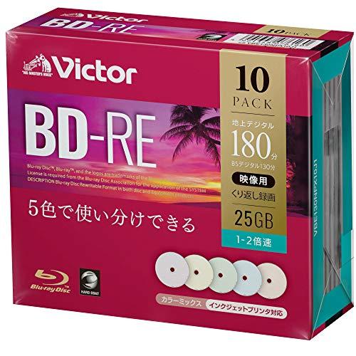 ビクター(Victor)くり返し録画用BD-REVBE130NPX10J1(片面1層/1-2倍速/10枚)カラーMIX