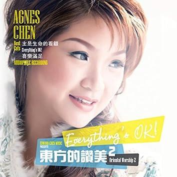 Oriental Worship, Vol. 2: Everything's OK