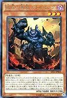 彼岸の悪鬼 ガトルホッグ レア 遊戯王 エクストラパック2015 ep15-jp003