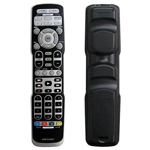 Hanwha 国内主要メーカーコード搭載 最大6台操作可能 学習機能付き TV ブルーレイ DVD 汎用 リモコン [マクロ機能][2018年版最新コード搭載][学習リモコン] UMA-PLRM02