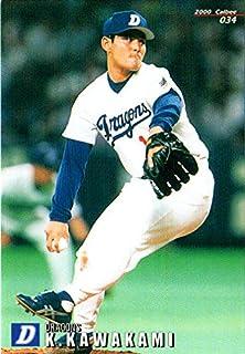 カルビー2000 プロ野球チップス レギュラーカード No.34 川上憲伸