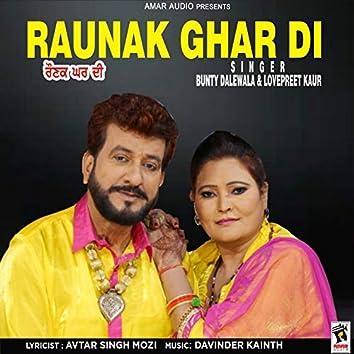 Ronk Ghar Di