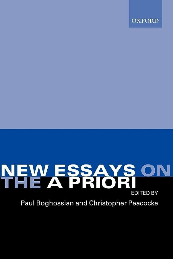 拒否展望台拾うNew Essays on the a Priori