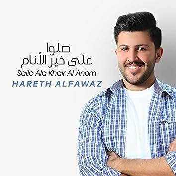 Sallo Ala Khair Al Anam